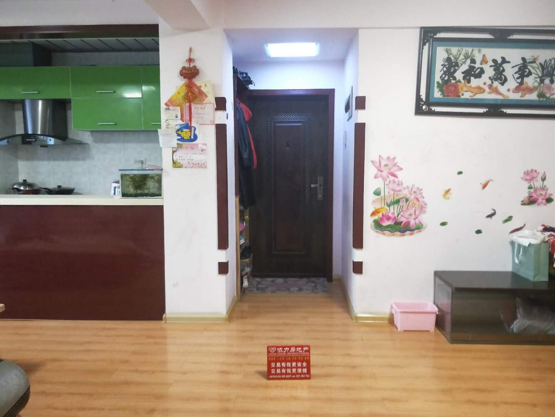 丰和日丽2室1厅1卫87平方117万