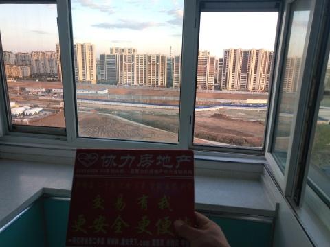 荣鼎康城2室1厅1卫51平方40万
