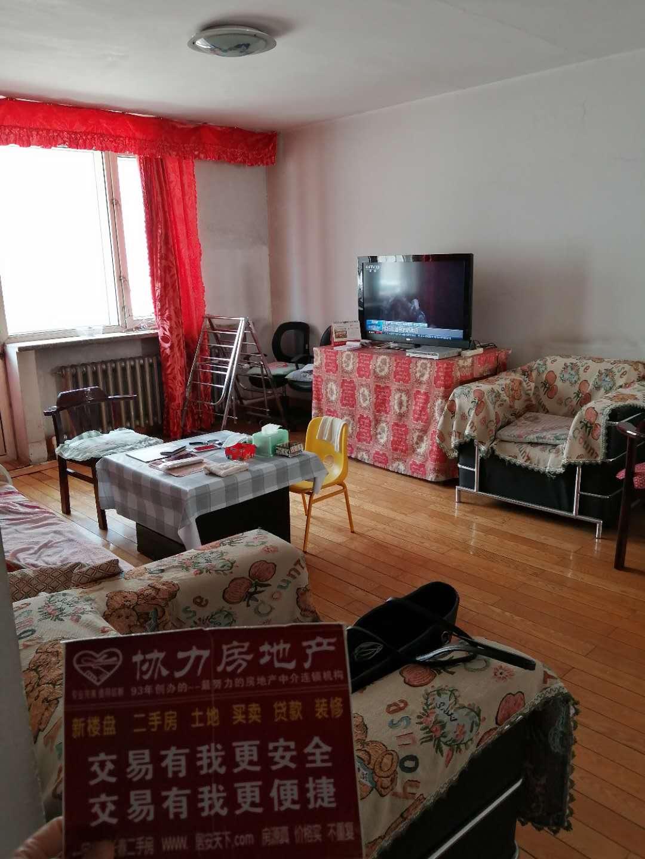 23街区3室2厅1卫110平方99万
