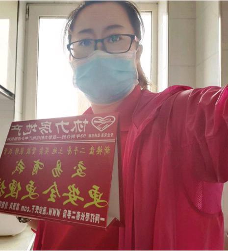 绿地长春上海城B区3室2厅2卫120平方140万