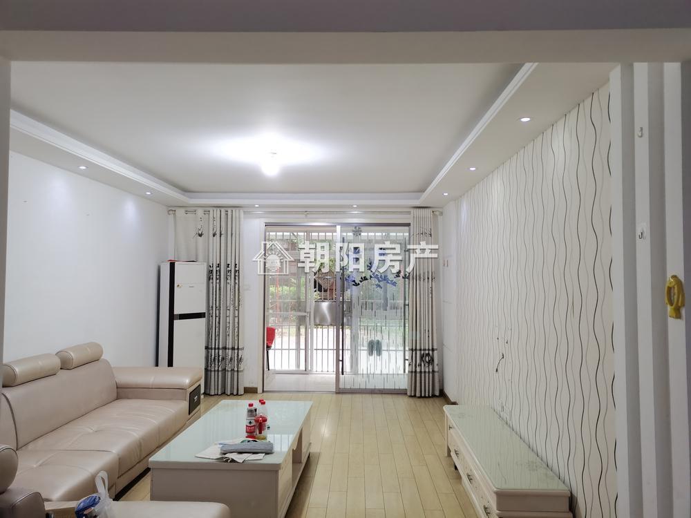 斯瑞明珠城3室2厅1卫113.04平方62.00万