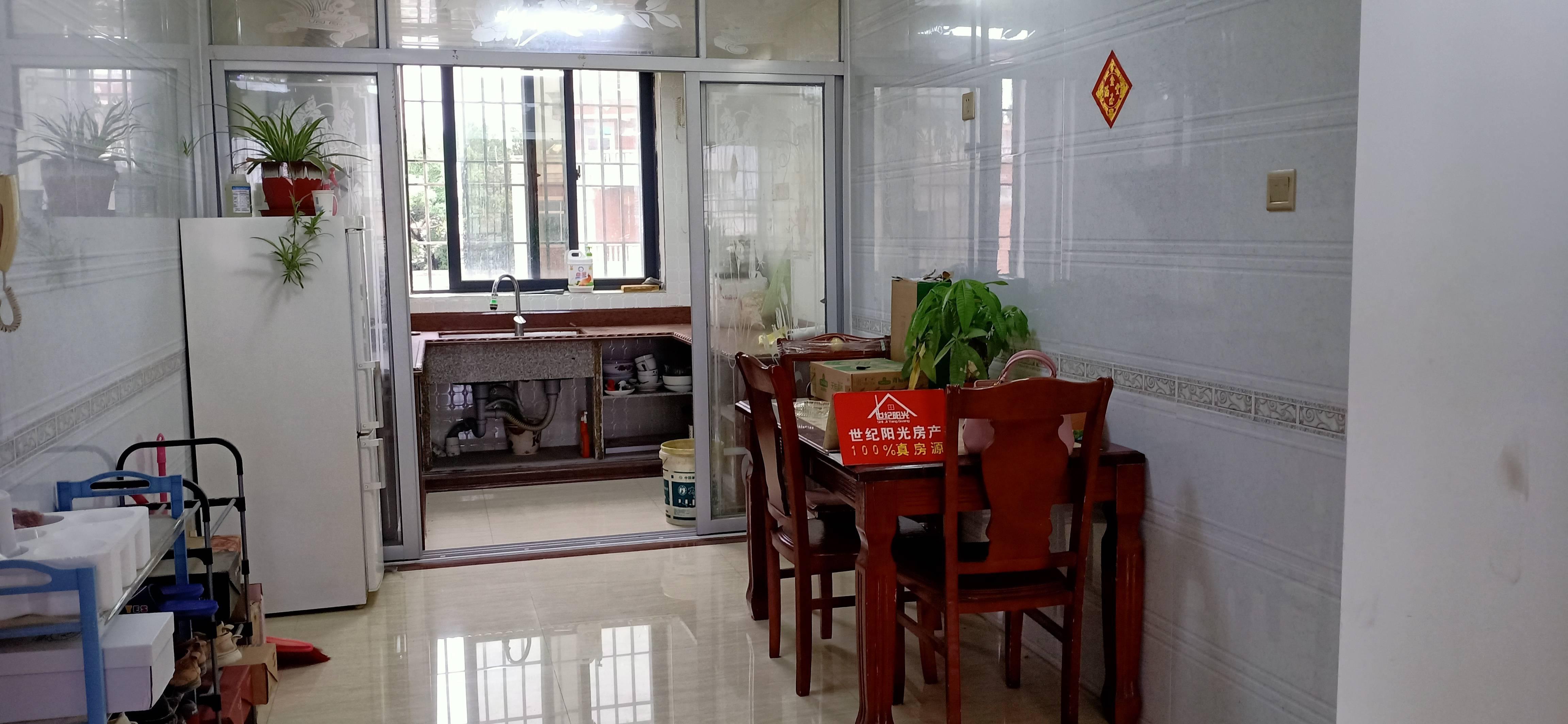 瑞景新城3室2厅1卫107.56平方46万