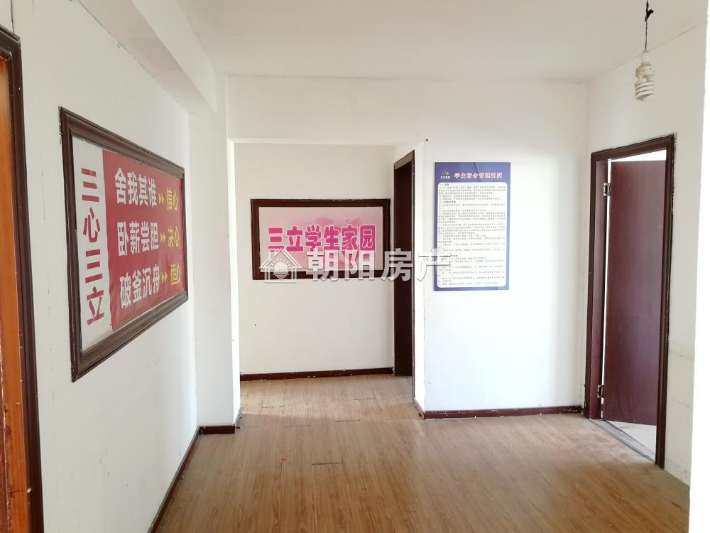 朝阳市场3室2厅1卫110.53平方600元/月